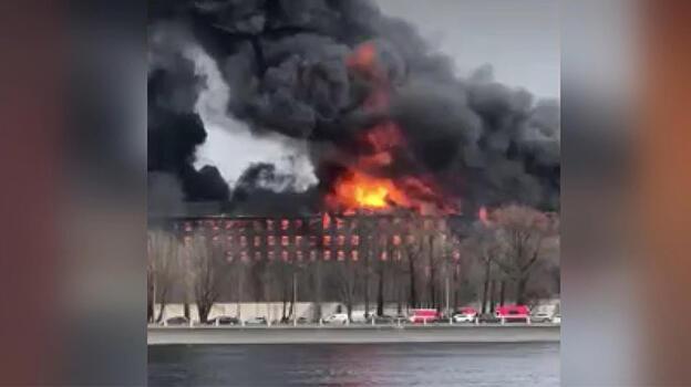Rusya'da fabrikada yangın: 1 ölü 2 yaralı