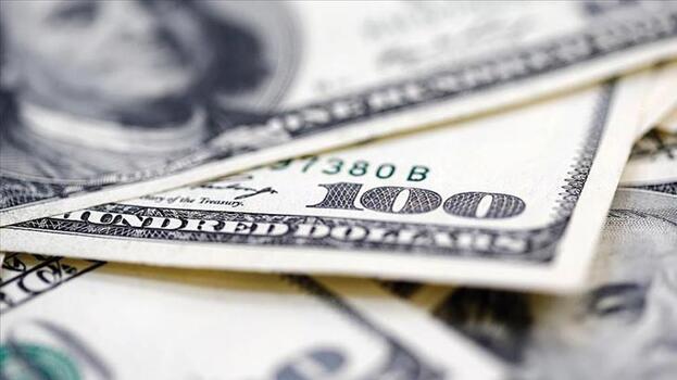 Katar'dan Nijerya'ya 5 milyar dolarlık yatırım kararı