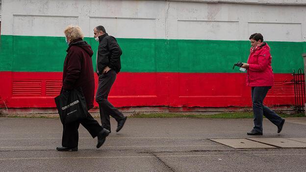 Bulgaristan'ın nüfusu bir yılda yaklaşık 35 bin kişi azaldı