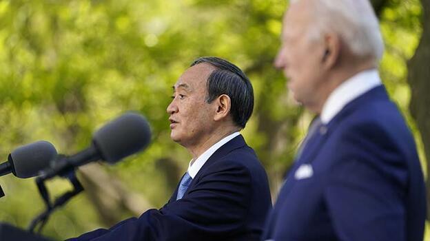 Son dakika... Biden, ilk yüz yüze görüşmesini Japon Başbakan ile yaptı!