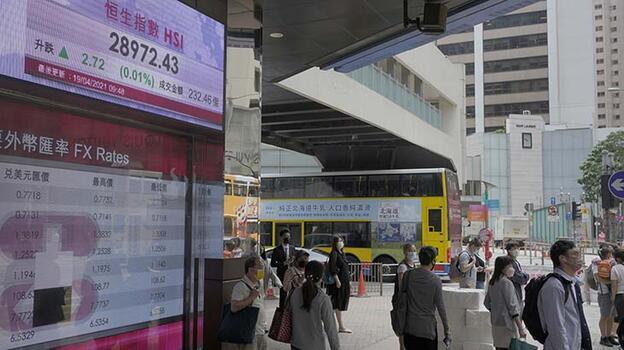 Son dakika... Hong Kong'da bağlılık sözleşmesini imzalamayanlar işten çıkartılacak!