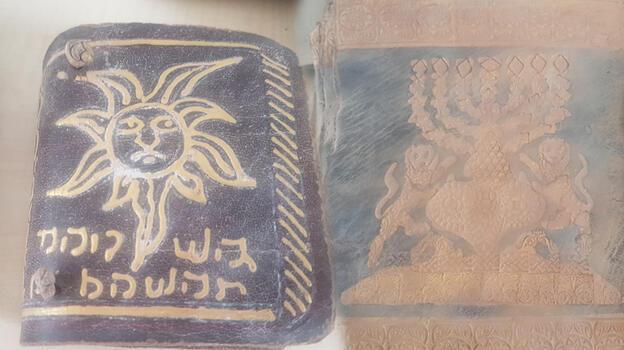 Şanlıurfa'da tarihi eser operasyonu! Tevrat ele geçirildi
