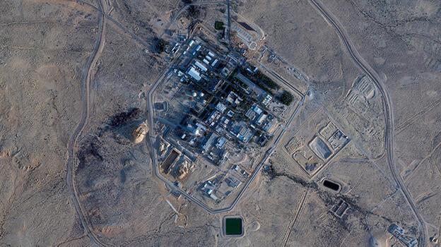 İsrail'de sirenler çalıyor! Nükleer tesis yakınlarında patlama sesi...