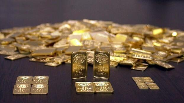 Altının gram fiyatı 484 lira seviyesinden işlem görüyor