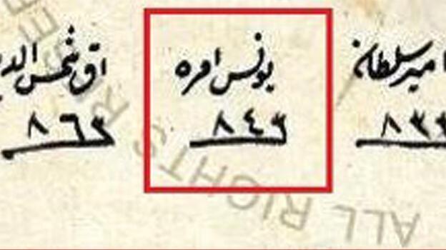 Yunus Emre'nin gün yüzüne çıkmamış yeni divanı bulundu