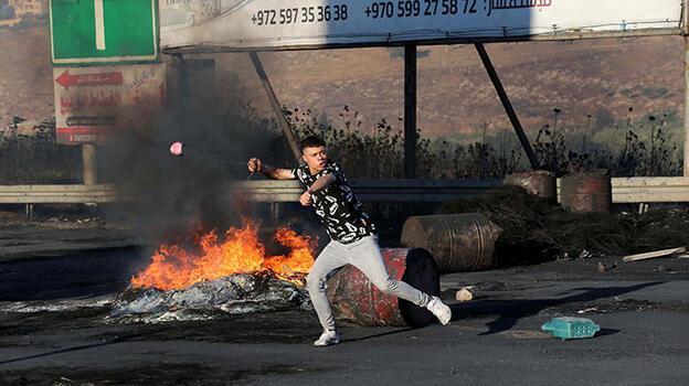 İsrail'in Batı Şeria'daki saldırılarında 2 Filistinli hayatını kaybetti