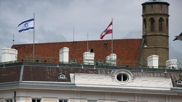 Son dakika... Avusturya'da eski Cumhurbaşkanından 'İsrail bayrağı' eleştirisi!