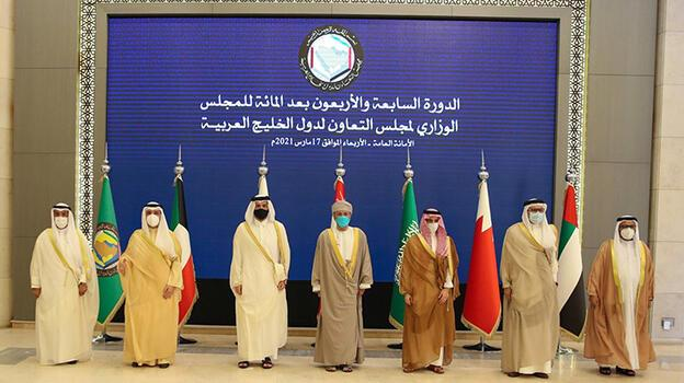 Son dakika... Körfez İşbirliği Konseyi, Lübnan Dışişleri Bakanı'ndan özür talebinde bulundu!
