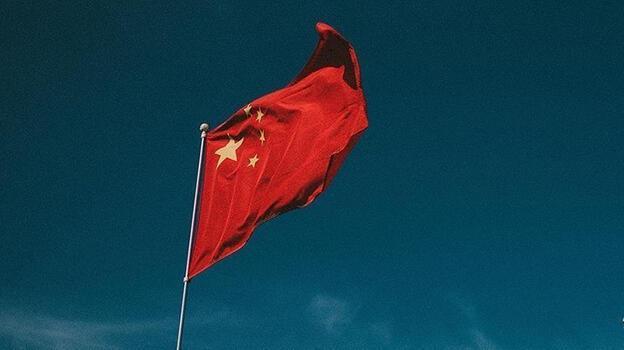 Çin, G7 zirvesinden çıkan sonuçlara ateş püskürdü