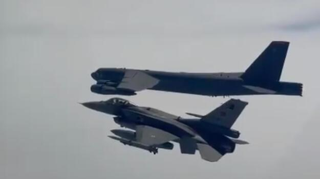 MSB duyurdu! F-16 uçaklarımız ABD'nin B-52 uçaklarına refakat etti