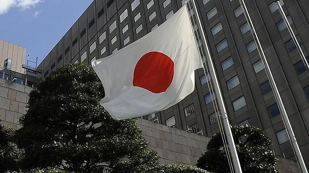 'Oy satın aldığını' kabul eden eski Japonya Adalet Bakanına hapis