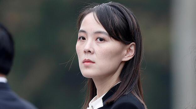 Kim'in kız kardeşi: ABD hayal kırıklığına uğrayacak