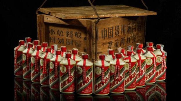 'Ateş likörü', tahmin edilenden 4 kat fazla fiyata satıldı