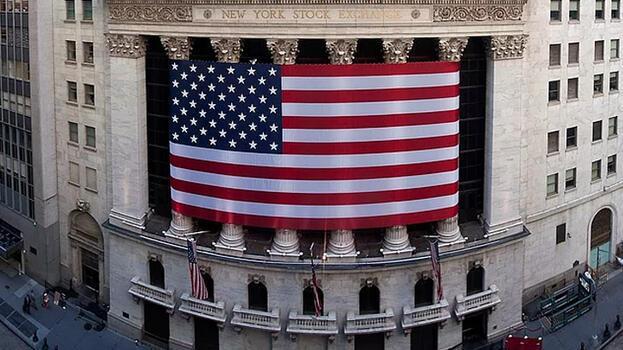 New York borsası Fed tutanaklarının ardından yükselişle kapandı
