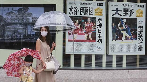 """Japonya tam aşılanmış kişilere """"aşı pasaportu"""" veriyor"""