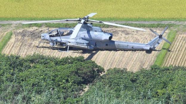 ABD helikopteri Japonya'da tarlaya acil iniş yaptı
