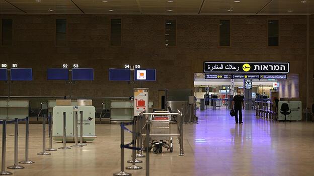 İsrail'in uluslararası havaalanı parkında yangın! Tüm uçuşlar durduruldu