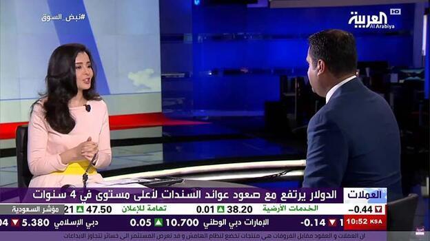 Cezayir, Suudi Arabistan merkezli kanalın akreditasyonunu iptal etti