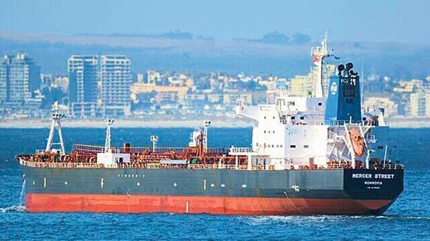 NATO İsrailli şirkete ait gemiye yönelik saldırıyı kınadı