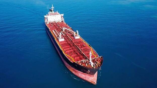BAE açıklarında petrol tankeri kaçırıldı
