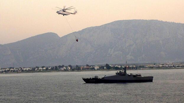 MSB: Muğla'ya karakol botu ve çıkarma gemisi sevk edildi