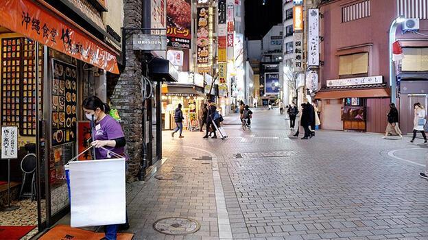 Japonya'da ayağı kayıp düşen müşteriye 190 bin dolar tazminat ödenecek
