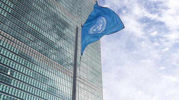 """İsrail, BM'den İran'a """"kınama ve yaptırım"""" talep etti"""