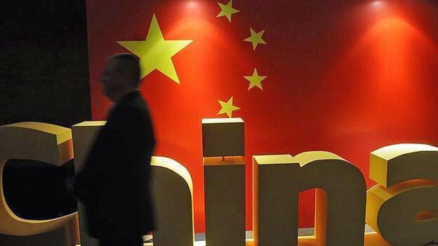 Çin, Trans Pasifik Ortaklık Anlaşması'na katılmak istiyor! Başvuru yaptı