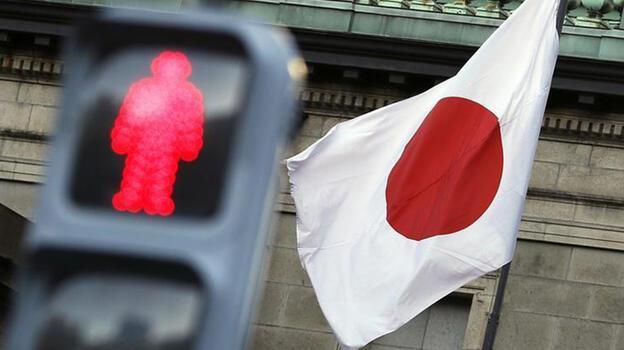 Japonya'da başkanlık yarışında iki kadın, iki erkek aday yarışacak