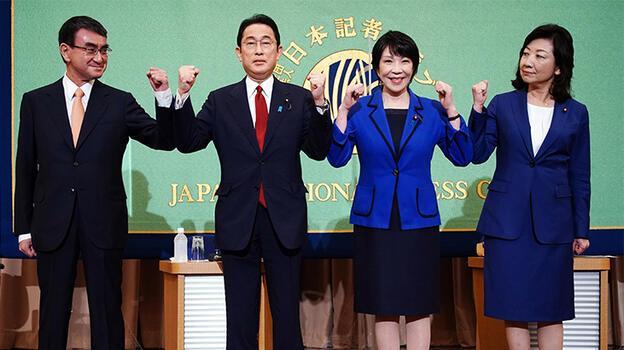 Japonya'da iktidar partisinin lider adayları münazara yaptı