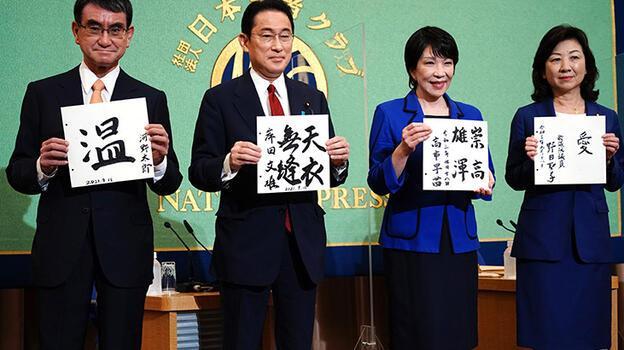 Japonya'nın yeni başbakanı ekimde belirlenecek