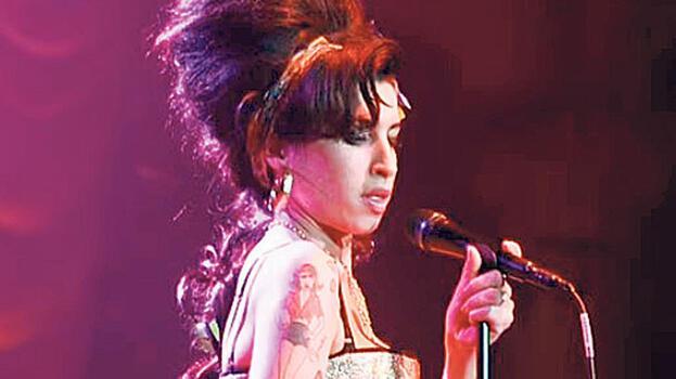 Amy Winehouse'un gardırobu satılıyor