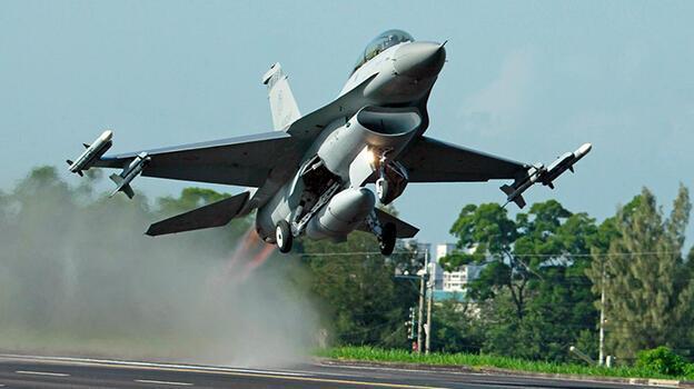 Biden'ın BM konuşması sırasında geçen bir uçak F-16'yla engellendi