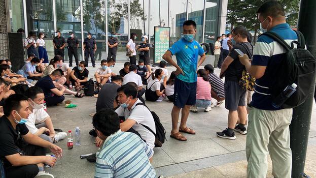 Çin'de panik havası hakim! Piyasalarda 'iflas' korkusu