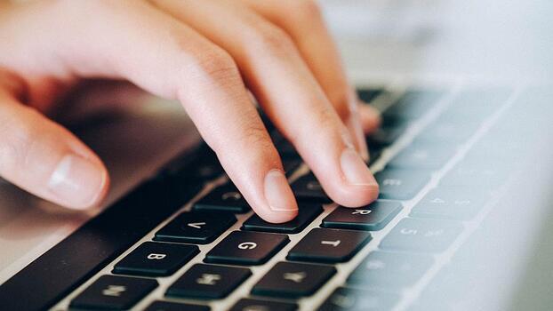 DMO, Hazine ve Maliye Bakanlığı için 350 dizüstü bilgisayar satın alacak