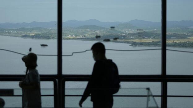 Güney Kore'den karbon emisyon hedefi! Yüzde 40