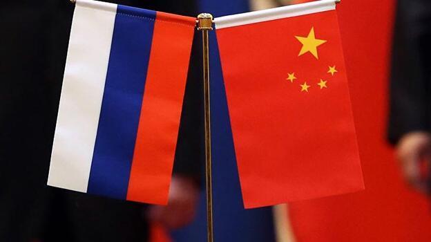 Çin ve Rus savaş gemileri Tsugaru Boğazı'ndan geçiş yaptı
