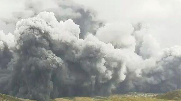Japonya'nın güneybatısındaki Aso Yanardağı'nda patlama