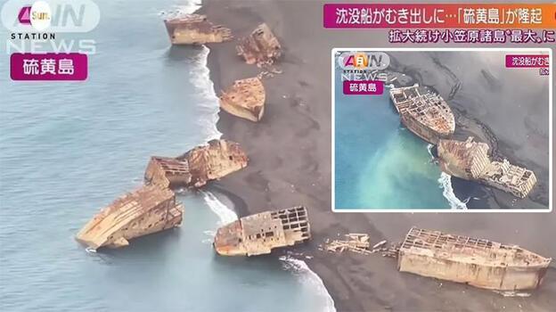 Depremler ortaya çıkardı! İkinci Dünya Savaşı'ndan kalma...