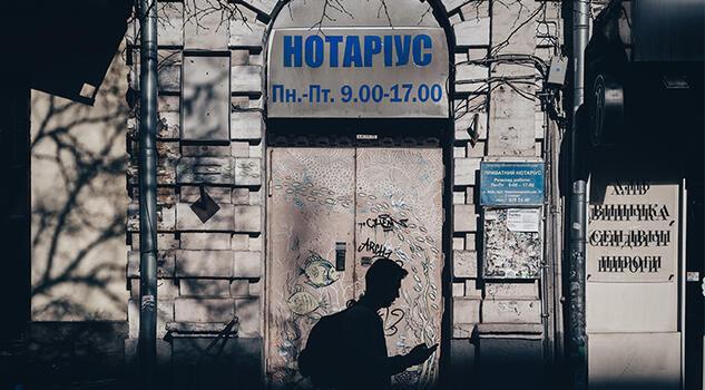Ukrayna'da salgında en yüksek vaka ve ölüm sayısı kaydedildi