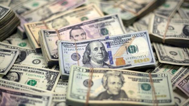 ABD'nin bütçe açığı 2021 mali yılında 2,8 trilyon dolar oldu