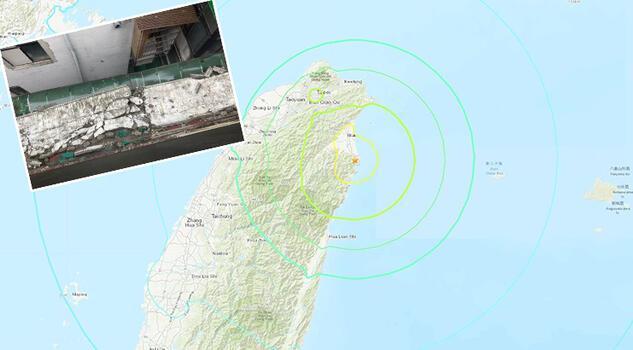 Tayvan'da 6.5 büyüklüğünde deprem!