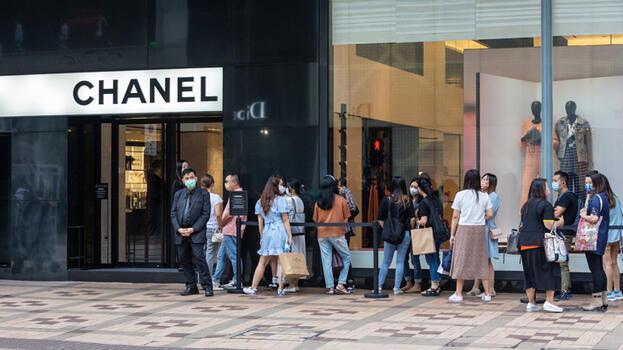 Ünlü marka Chanel satışlara sınır getirdi