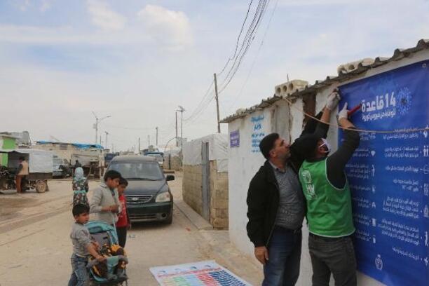 Suriye'deki kamplarda salgın tedbiri