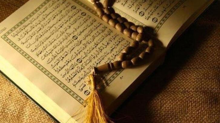 Fetih suresi oku ve dinle! Fetih Suresi Arapça okunuşu nasıl, Türkçe meali ne anlama geliyor? (Diyanet Tefsiri)