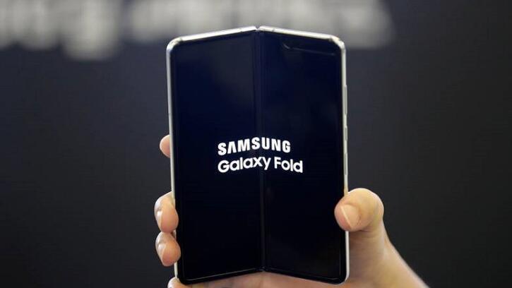 Samsung Galaxy Z Fold 2 özellikleri sızdırıldı!