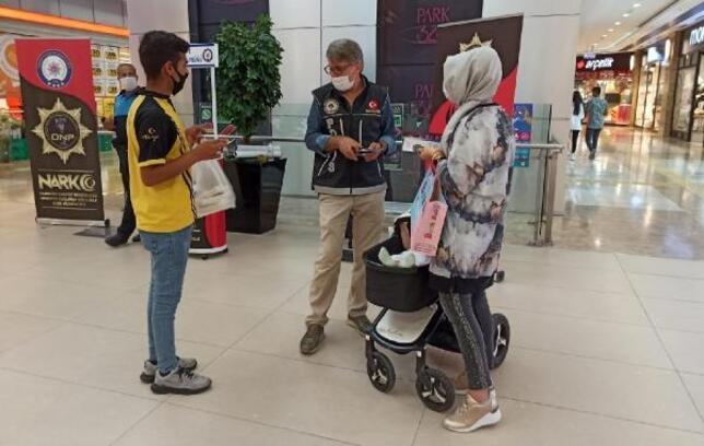 """Osmaniye'de, """"En iyi narkotik polisi Anne"""" projesi hayata geçirildi"""