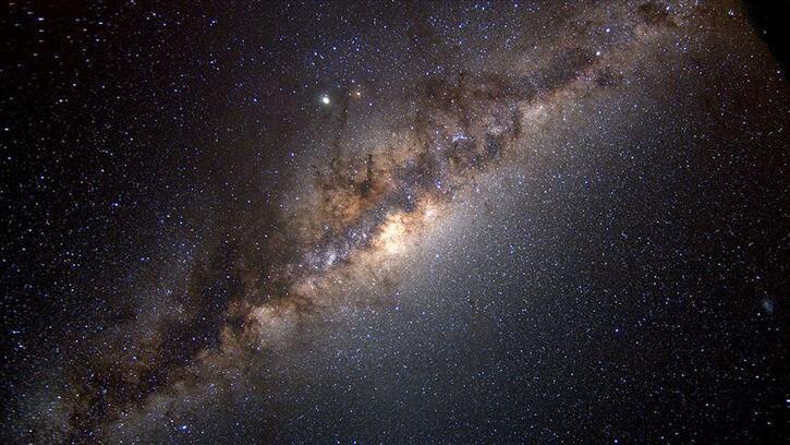 """Şimdiye kadarki en küçük """"serseri"""" gezegen keşfedildi"""