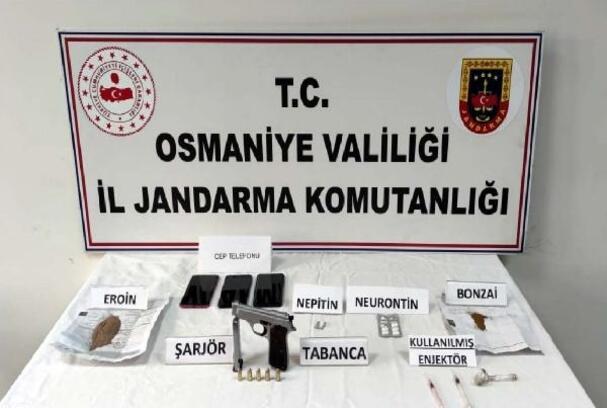 Jandarmadan organize suç örgütü operasyonu: 4 gözaltı