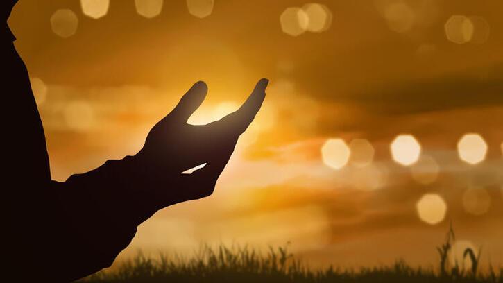 Allahümme Salli Ala Seyyidina Muhammed Salavatının Anlamı Nedir?